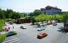 惠新东街 对外经贸图片