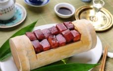 竹筒红烧肉图片