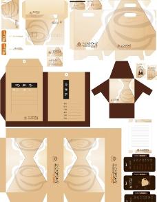 咖啡包装设计图片