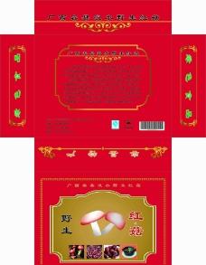 红菇包装盒图片