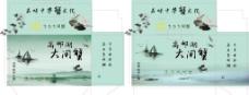 大闸蟹礼盒图片