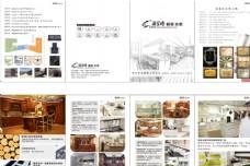橱柜衣橱画册图片