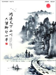 中国梦 游遍天下图片