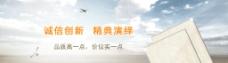 大气瓷砖广告图片