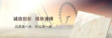 广告 banner图片