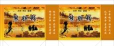 熊胆粉   本草纲目  包装袋图片