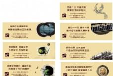 中国风户外广告图片