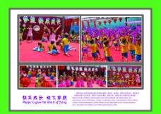 幼儿园分层照片展板图片