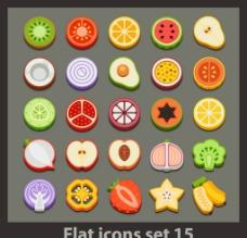 蔬菜按钮图片
