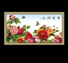 富贵花开 花开富贵图片