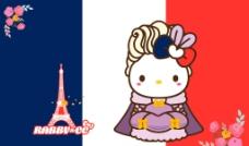 RABBYCC 浪漫的法国图片
