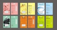 手机壳纸卡图片