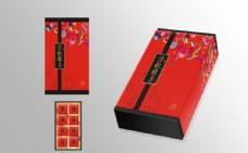 红红火火月饼包装效果图图片