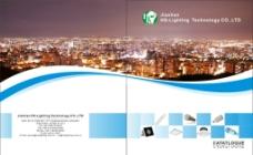 led画册封面设计图片