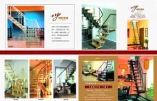 楼梯画册图片