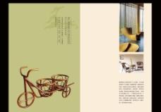 产品画册图片
