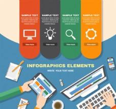 创意商务办公信息图矢量素材