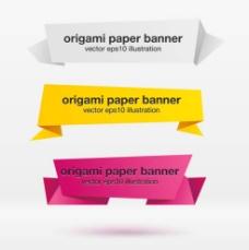 彩色折纸banner矢量素材下图片