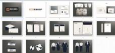 地产公司VI设计图片