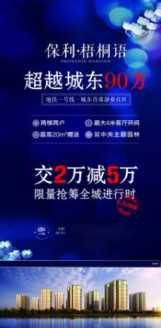 虎年使用139邮箱宣传海报图片