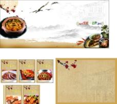 餐饮展板图片