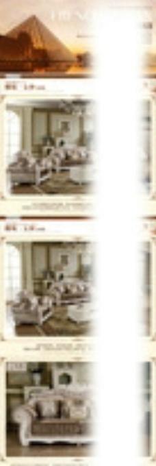 法式沙发图片