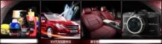 分类模块 汽车图片