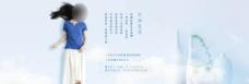 淘宝复古小清新个性女装页面广告图片