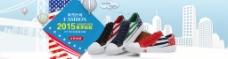 淘宝帆布鞋海报图片