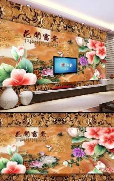 花开浮雕浮雕背景墙图片