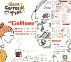 咖啡屋菜单图片
