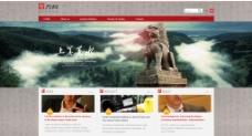 企业英文网站图片