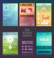 手机界面图标图片