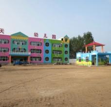 幼儿园墙绘图片