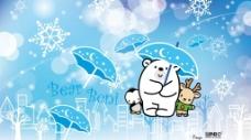 邦尼熊 Beni Bear图片