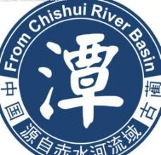 潭酒认证logo图片