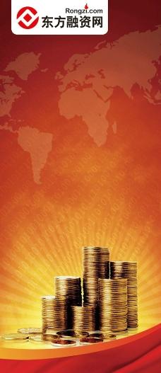 金融展架背景图片