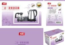 煮茶机图片