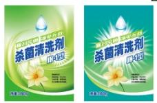 清洗剂图片
