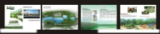 农生态画册图片