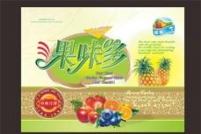 水果月饼 包装礼盒图片