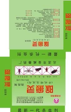 农药外包装设计图片