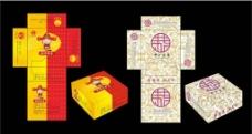欧式抽纸盒包装图片