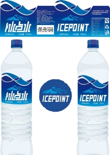 冰点矿泉水包装图片