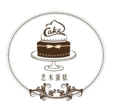 翻糖蛋糕LOGO图片