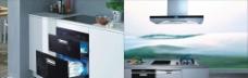 消毒柜 灶具 厨房电器海报图片