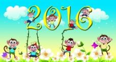 2016猴年猴子艺术字海报图片