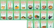 食堂文化图片
