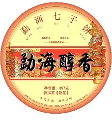 勐海普洱茶图片