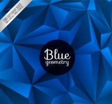 深蓝色 几何形背景图片